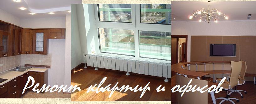 Примеры работ дизайн квартир - Сам себе интерьер-дизайнер